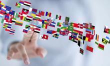 Какой язык мира самый сложный?