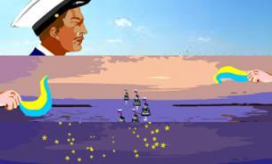 День Х: сегодня началась бы война за Черноморский флот