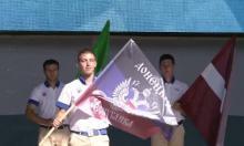 """Директор """"Артека"""" объяснил появление флагов ДНР и ЛНР"""