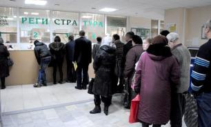 В РФ ввели новые правила обязательного медицинского страхования