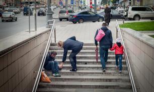 Депутат Госдумы раскритиковала предложение изменить критерии бедности
