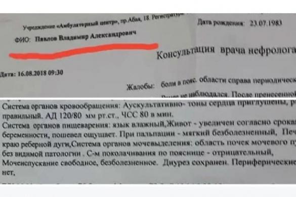"""""""Вы беременны"""": казахские медики сразили диагнозом мужчину"""