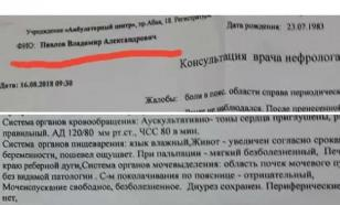 """Казахские медики сразили диагнозом """"беременность"""" мужчину"""