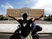 Без жесткой экономии Грецию не спасти