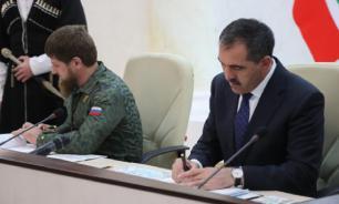 Перестройка 2.0 запущена в Ингушетии