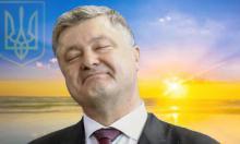 """Во сколько обходится Украине """"бережливость"""" Петра Порошенко"""