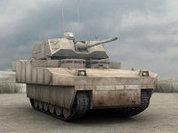 Новая БМП для новой военной доктрины
