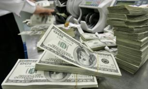 Зачем Россия продает долговые бумаги США — Александр БУЗГАЛИН