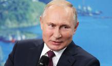Путин рассказал о государственной поддержке туризма