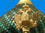 Ницца: собор православного раздора
