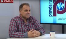 Владимир ГРОМОВ: война в Донбассе не позволяет Украине развязать войну с Россией