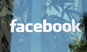 """Как осуществляется политическая цензура в """"Фейсбуке"""""""