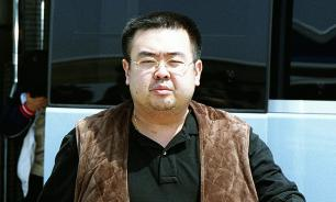 Брат Ким Чен Ына мог сотрудничать с ЦРУ - WSJ