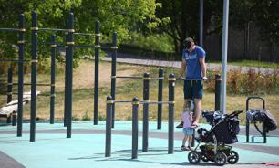 Дагестан возглавил рейтинг регионов с самым здоровым образом жизни