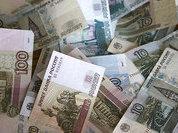 Рубль воспрял из-за сообщения о доставке помощи в Луганск
