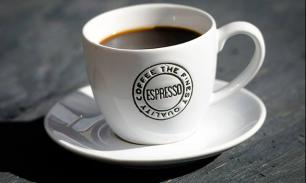 Ученые сделали открытие: Кофе действительно продлевает жизнь