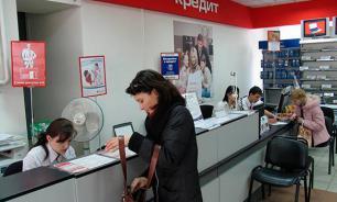 """В России хотят запретить микрозаймы """"до получки"""""""