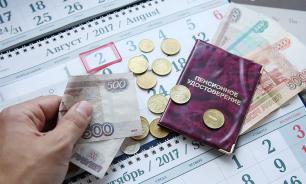 Трудовые мигранты из стран ЕАЭС будут получать пенсии в России