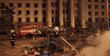 """""""Украинский фашизм"""": иносми боятся уличения во лжи  о событиях в Одессе и Мариуполе"""