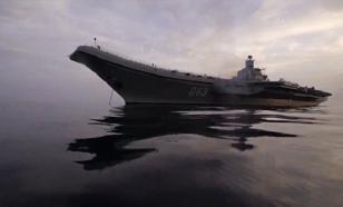 """""""Адмирала Кузнецова"""" в сентябре отправят на модернизацию"""