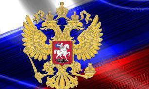 Герб России: с коронами от первого Лжедмитрия