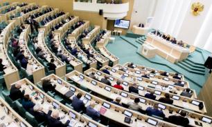 Совфед обвинил США во вмешательстве в выборы в Мосгордуму