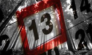 Пятница 13-е: по дереву постучи, но не верь