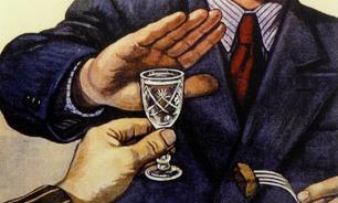 Алкоголь должен исчезнуть с прилавков обычных магазинов — Владимир БРЮН