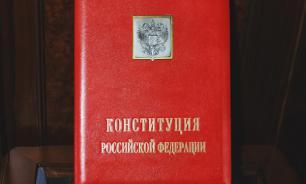 Пересмотр Конституции. Почему молчит Путин?