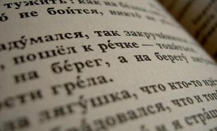 Отрезание русского языка на Украине