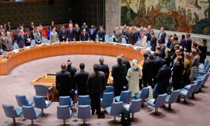 Какая реформа нужна ООН