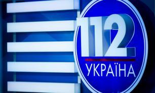 """Суд Киева может отозвать лицензию у телеканала """"112.Украина"""""""