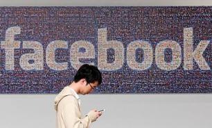 Facebook начали судить за тотальную слежку