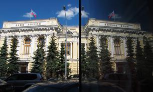 Банк России снова снизил ключевую ставку