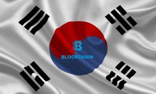 Правительство Южной Кореи заинтересовалось блокчейном
