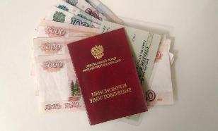 Россиян ждет пенсия по-чилийски