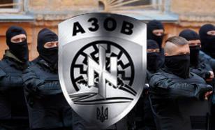 """В Херсоне депутат откусил ухо бойцу """"Азова"""""""