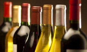 Правительство ограничило закупку импортных вин для госучреждений