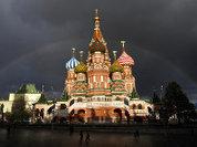 Как накрутить голоса за символ России