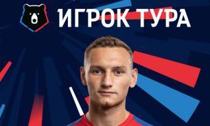 Нападающий ЦСКА Чалов признан лучшим игроком 19-го тура РПЛ