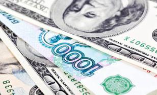 РФ сократила вложения в госдолг США