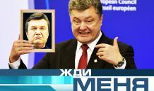 Саакашвили и его крыша: могильщики Порошенко ждут отмашки