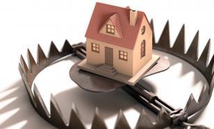 Защитить свое: выявление мошенников в сфере недвижимости