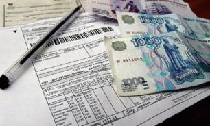 Россияне в среднем тратят 11,4% семейного бюджета на ЖКХ