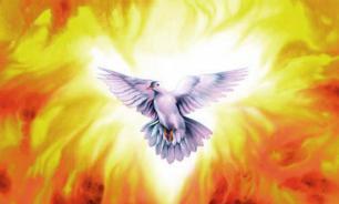 Хула на Духа - самый непростительный грех
