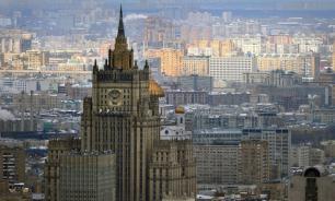 МИД РФ вызвал немецкого дипломата из-за публикации в прессе Германии