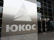 Россияне считают политически мотивированным решение суда в Гааге по ЮКОСу - опрос