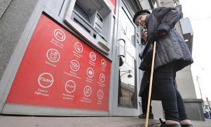 Опровергнуты все аргументы сторонников пенсионной реформы