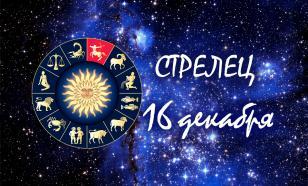 Глухая музыка великого Бетховена - Гороскоп дня