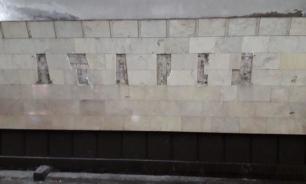 """В тбилисском метро убрали название станции """"Делиси"""" на русском языке"""